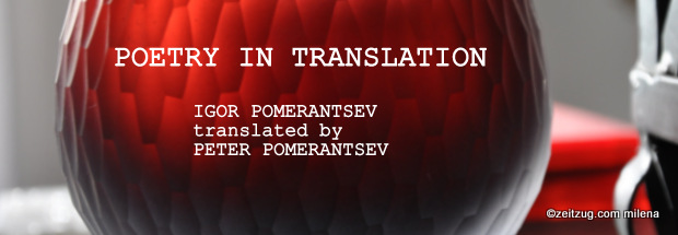 poetry in translation